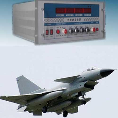 飞机地面控制电源