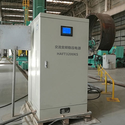 交流变频稳压电源渤海装备辽河重工