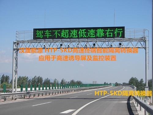 高速公路远距离供电电源发生器交付京承高速公路项目工地