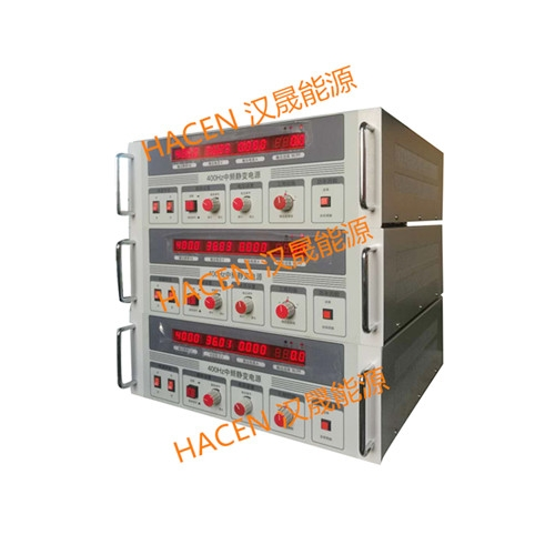 36V 400Hz航空地面电源交付中航军工用户