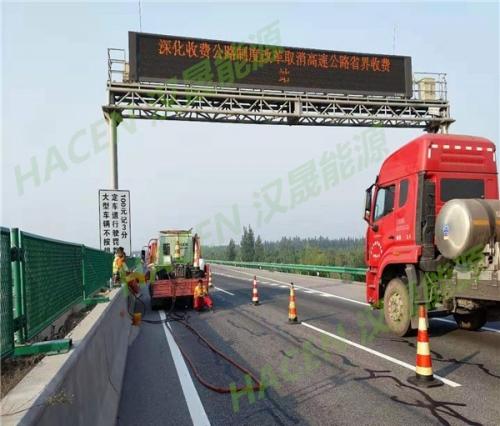 复工复产后汉晟能源向高速公路用户逐批次交付高速远供电源发生器