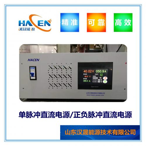 单脉冲电源和双脉冲电源的区别及应用
