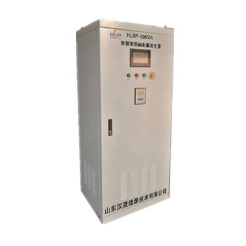 高速机电工程电源发生器