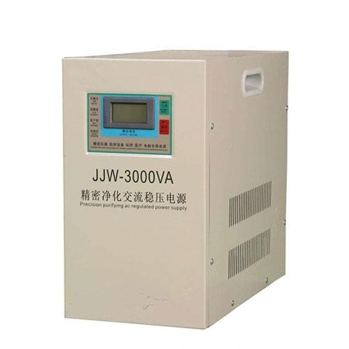 JJW单相净化稳压电源