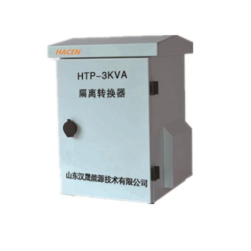 3KVA高速隔离变换器